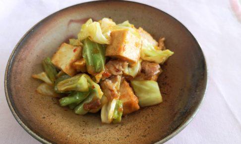 家常豆腐(ジャージャンドウフ)